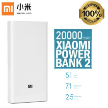 UniqueShop - Powerbank XiaoMi Mi Power 2 20000mAh ORIGINAL ORI FAST CHARGING - Putih