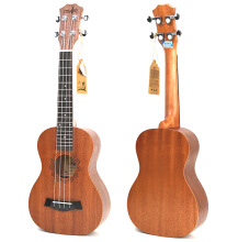 Paisen Ukulele Four Stringed Instrument Small Guitar  23 Inch