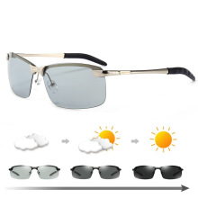 SHYBIRD Fashion Color Change Polarized Sunglasses Men Driving Riding glasses