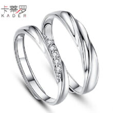 Kader adjustable The Lovers S925 Couple ring for men and women-Silver