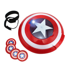 SiYing Avengers Captain America Shield Wrist Emitter Luminous Toy Captain America