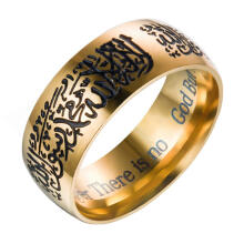 Farfi Classic Stainless Steel Muslim Islam Arabic Muhammad Ring Men Women Totem Ring