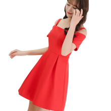 Yu Mu Slim Korean version of the sling slim fashion knit large size dress
