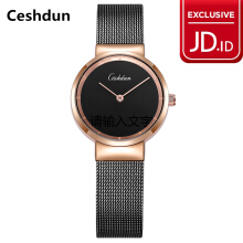 Ceshdun jam tangan Fashion wanita bisnis mesh band elegant waterproof jam Black