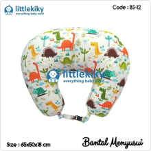 Little Kiky - Bantal Menyusui Nursing Pillow (Bs-025)