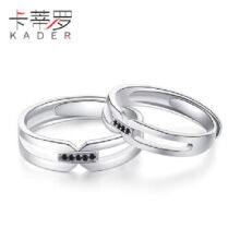 Kader adjustable Glory of King The Couple ring for men and women-Silver