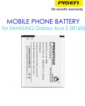 PISEN Mobile Phone Battery Samsung i8160 1500mAh