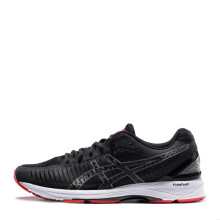 Asics Sepatu Men's Cushioned Wear Resistant Running Shoes T818N-001