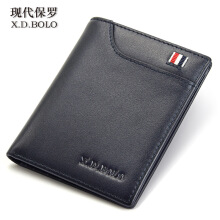 XDBOLO Leather ultra-thin male card package simple leather wallet men's short wallet