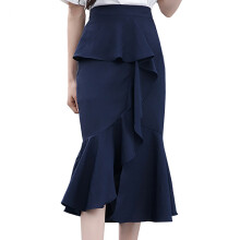 Jantens Ruffled skirt new Korean fashion mermaid skirt in the waist calfskin high waist casual women skirt