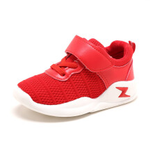 SiYing Mesh breathable children's shoes girls casual shoes