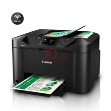 CANON Maxify MB5170 All In One Printer (Print, Scan, Copy)