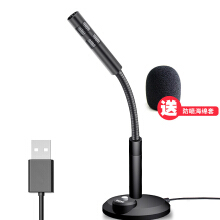 Tmax Wired Computer Microphone F11 360 Degree Omnidirectional with Independent Button Switch USB Karaoke Device Black