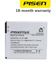 PISEN Mobile Phone Battery Samsung i997 1750mAh