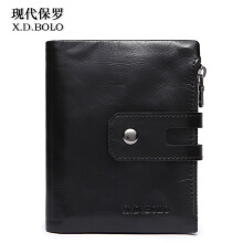 XDBOLO Men's buckle leather wallet fashion coin purse double zipper men's wallet