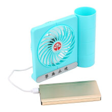 [OUTAD] Multifunction USB Cooling Fan with Pen Container Portable Air Cooler Desk Blue