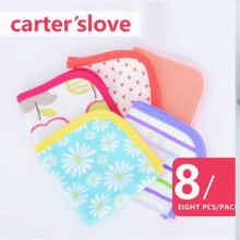 Saputangan Bayi Carter 8In1