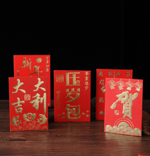 Toko diskon 6pcs/set Random delivery Red Packet Red Envelope Chinese Red Best Wish For Chinese Spring Festival's Gift In