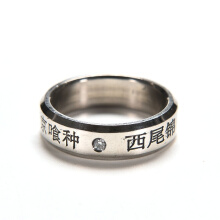 1pcs Cosplay Anime FOR Tokyo ghoul Ken Kaneki Titanium steel ring rings