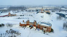 KIA TOURS & TRAVEL - CHINA HARBIN + ICE SNOW WORLD & VOLGA MANOR 10D