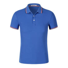Bestielady N1393 Men's Tipping Polo Shirt