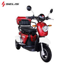SELIS NEW ROBIN Red