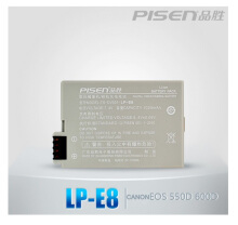 PISEN Camera Battery Canon LP-E8