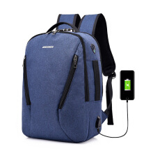 SiYing Waterproof canvas business USB interface charging backpack multi-function backpack