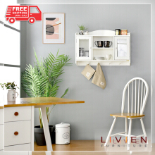 Rak Dinding Kaca Serbaguna French Series - LIVIEN FURNITURE