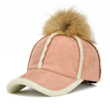SiYing autumn and winter fashion new real hair ball letter thickened cap