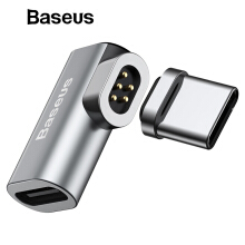 Baseus Type C Charger Adapter For Macbook Pro Magnetic USB-C Plug Connector - Silver