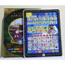 Playpad Arab 3 Bahasa mainan edukasi play pad
