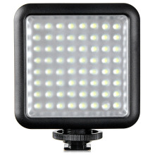 LED64 Ultra Bright Portable 1000Lux Photography Fill Light  - Black