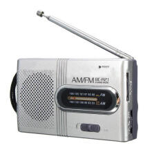 Farfi AM/FM Mini Portable Telescopic Antenna Radio Pocket World Receiver Speaker as the pictures