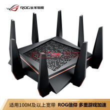 ASUS GT-AC5300 ROG Game Router 5300M Tri-band