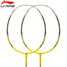 2018 Lining Bamintion Racket UC 2016 Yellow Badmintion Racquet