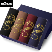 Newlan Men Underwear Boxer Underpants Soft Breathable Panties Shorts 4pcs
