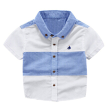 Boy's Short Sleeve Shirt