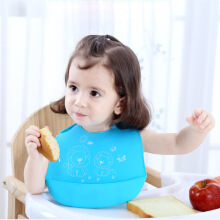 OAC W05 Silicone baby eating bib children waterproof rice pocket bib child saliva pocket No wash Blue