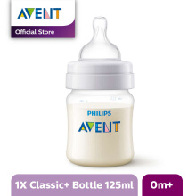 AVENT SCF560/17 Bottle Classic+ 125ml