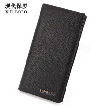 XDBOLO Fashion solid color soft leather men's wallet card package high-end business men's wallet long section