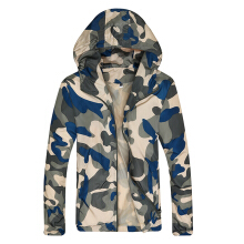 SiYing fashion Korean men's slim camouflage jacket hooded jacket