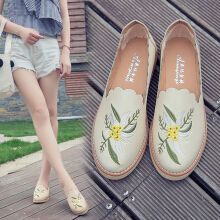Embroidery Elegant Flower Soft Comfortable Floral Slip On Loafers  White 38