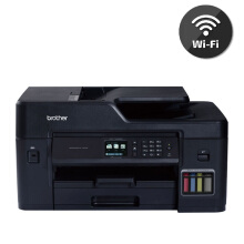 BROTHER MFC-T4500DW A3 All In One Printer (Printer, Scan, Copy, Fax)