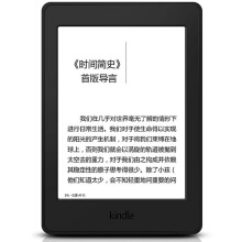 Kindle voyage 6-inch ultra-high-definition electronic ink screen 4G e-book electronic paper book reader flagship version of the black