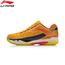 2018 Li-ning Men Badminton shoes AYAN011-1 Yellow