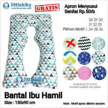 Little Kiky - Bantal Ibu Hamil Maternity Pillow Bantal Menyusui 01