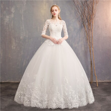 Xi Diao Elegant Half Sleeve O-Neck Women Wedding Dress