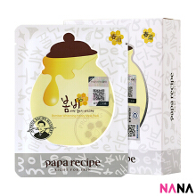 PAPA RECIPE Bombee Whitening Honey Mask Pack (10 Sheets)