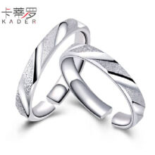 Kader adjustable The companion S925 Couple ring for men and women-Silver